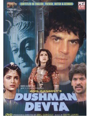 Dushman Devta DVD