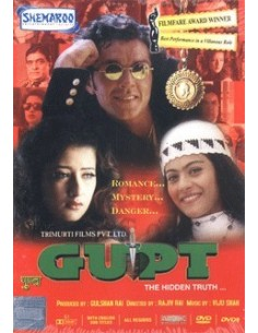 Gupt DVD (Collector)