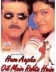 Hum Aapke Dil Mein Rehte Hain DVD