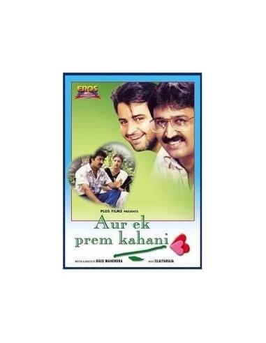 Aur Ek Prem Kahani DVD