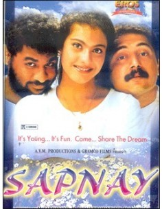 Sapnay DVD