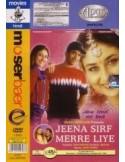 Jeena Sirf Merre Liye DVD (Collector)
