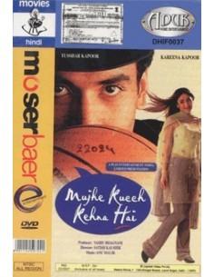 Mujhe Kucch Kehna Hai DVD (Collector)
