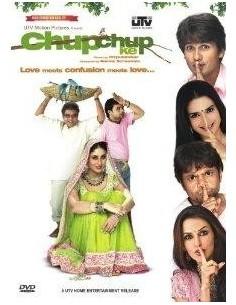 Chup Chup Ke DVD