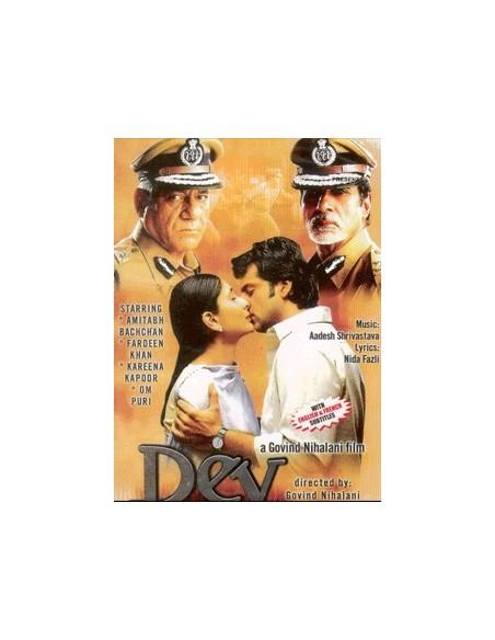 Dev DVD