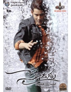 Sainikudu DVD