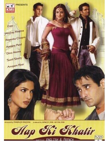 Aap Ki Khatir DVD