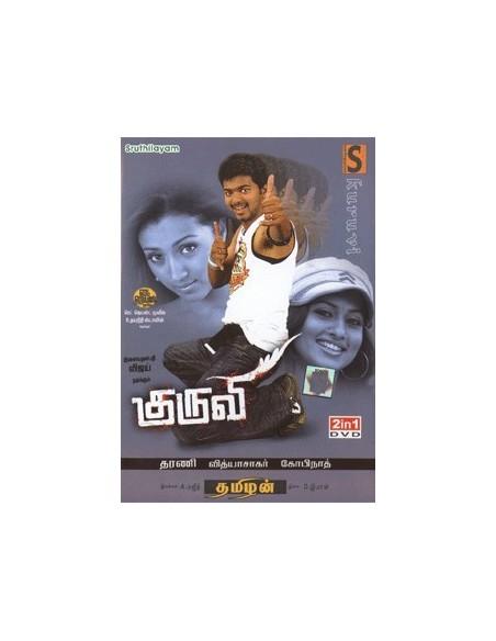 Kuruvi / Thamizhan (DVD)