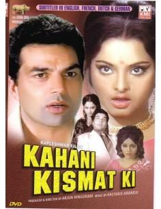 Kahani Kismat Ki DVD