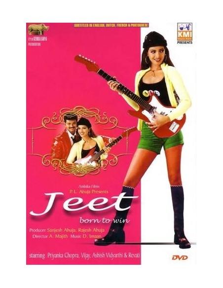 Jeet DVD (Priyanka Chopra)