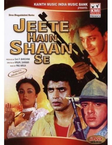 Jeete Hain Shaan Se DVD