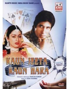 Kaun Jeeta Kaun Hara DVD