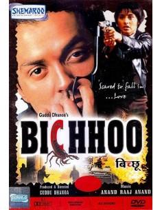 Bichhoo DVD (Collector)