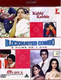 Blockbuster Combo 2 Films on 1 DVD (Vol. 2)