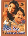 Jhoot Bole Kauwa Kaate DVD (Collector)