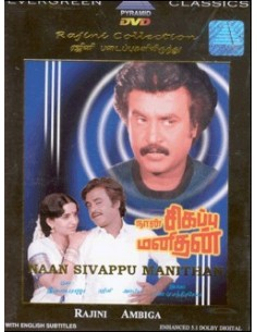 Naan Sivappu Manithan DVD