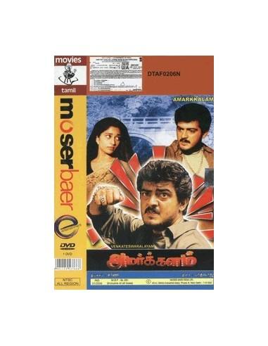 Amarkalam DVD