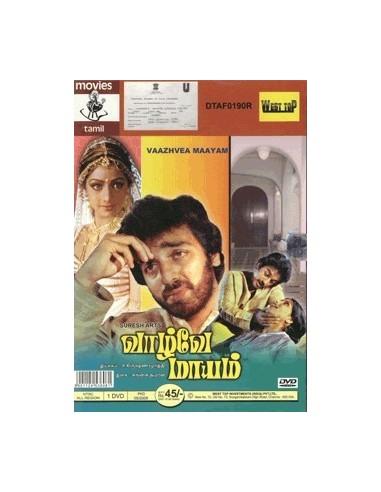 Vazhve Mayam DVD