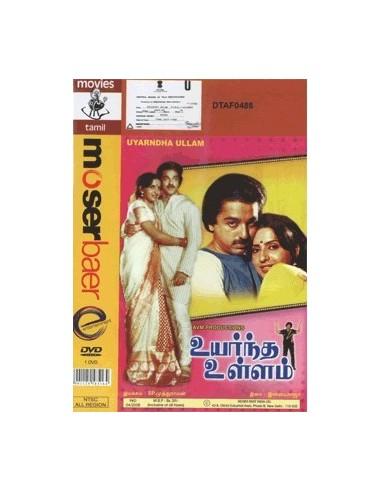 Uyarndha Ullam DVD