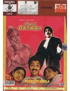 Meendum Kokila DVD