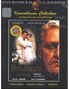Indian DVD