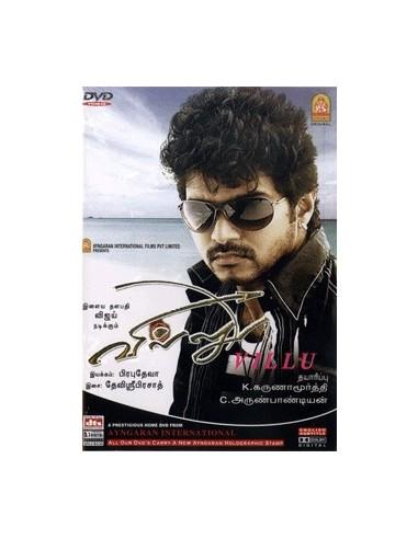 Villu DVD