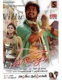Villu / Azhagiya Tamil Magan (2in1 DVD)