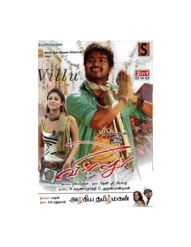 Villu / Azhagiya Tamil Magan (2in1 DVD)
