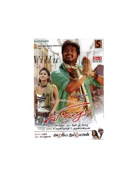 Villu / Azhagiya Tamil Magan - DVD