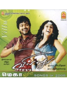 Villu / Mega Hit Songs of 2008 (CD)