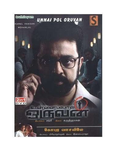 Unnaipol Oruvan / Gopura Vasalile (2in1 DVD)