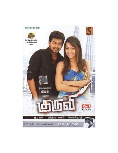 Kuruvi / Shajahan (DVD)