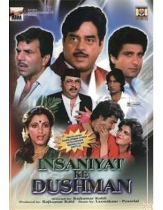 Insaniyat Ke Dushman DVD