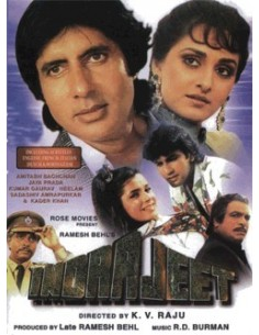 Indrajeet DVD