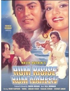 Hum Kisise Kum Naheen DVD