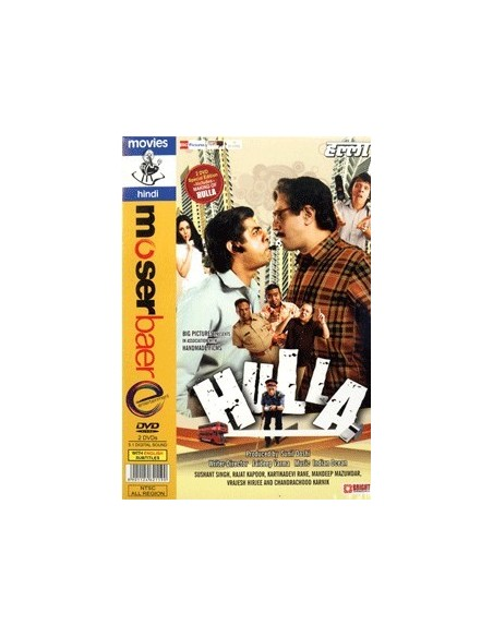 Hulla - Collector 2 DVD