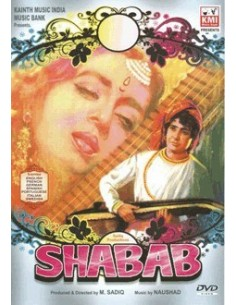 Shabab DVD