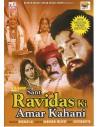 Sant Ravidas Ki Amar Kahani DVD