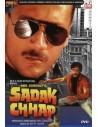 Sadak Chhap DVD