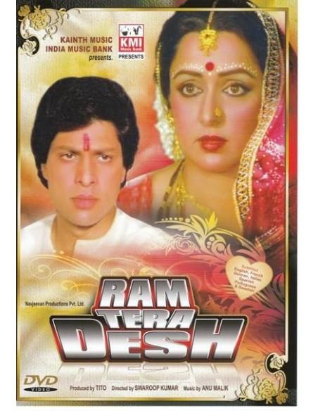 Ram Tera Desh DVD
