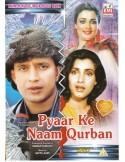 Pyaar Ke Naam Qurban DVD