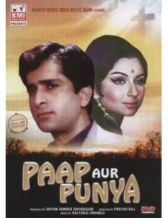 Paap Aur Punya DVD