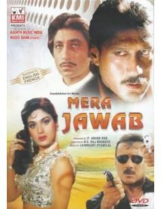 Mera Jawab DVD