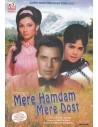 Mere Hamdam Mere Dost DVD