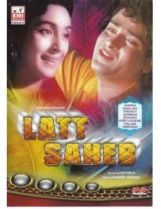 Latt Saheb DVD