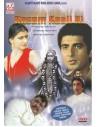 Kasam Kaali Ki DVD