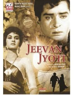 Jeevan Jyoti DVD