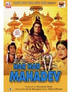 Har Har Mahadev DVD