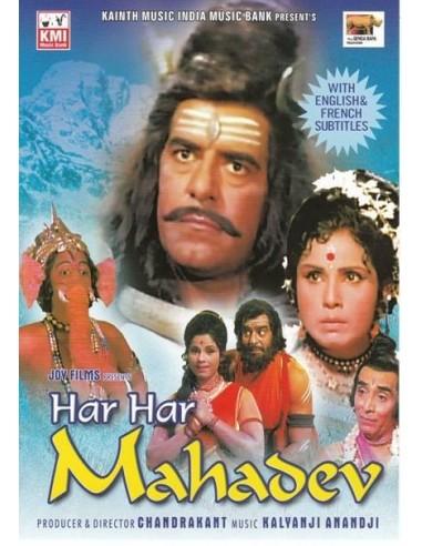 Har Har Mahadev DVD (1974)