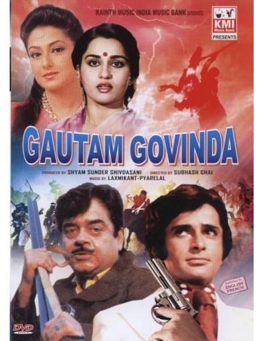 Gautam Govinda DVD